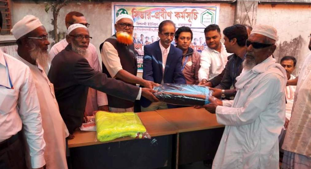 Executive Director Md. Shafiqul Alam is distributing winter clothes among the elderly people