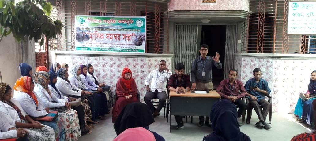 Monthly Staff Coordination Meeting under ENRICH Program